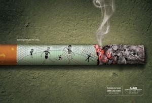 Реклама1