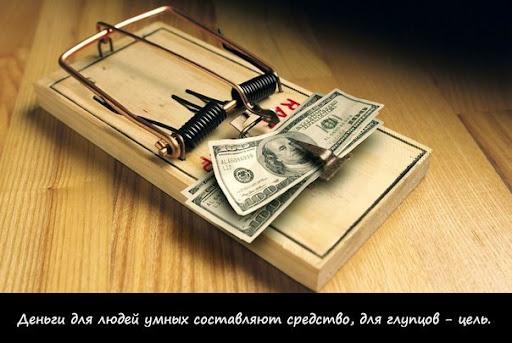 10 самых занимательных цитат о деньгах