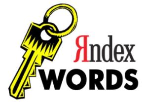 yandex-keywords