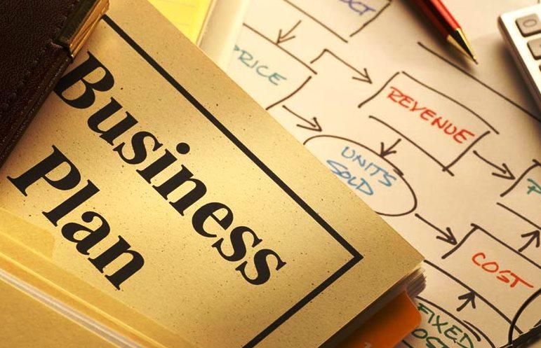 бизнес -план