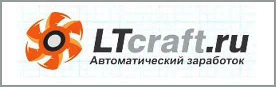 ltcraft