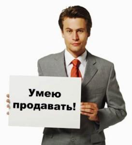 рекламный агент