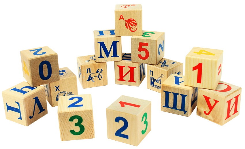 деревянные кубики