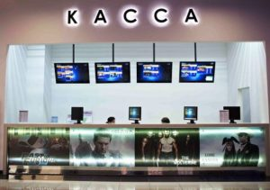 vyruchka-kinoteatra